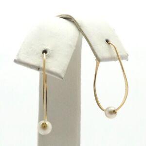 14k Gold Floating Akoya Pearl Levin Style Hoop Earrings