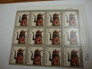 USA - 2003 REP. AMERICAN TOLEWARE - MNH - Complete Sheet SC #3756 - 5 Cents
