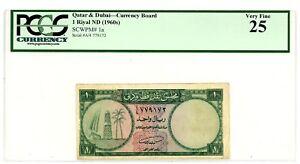 Qatar and Dubai ... P-1a ... 1 Riyal ... ND(1960'S) ... *VF* ... PCGS 25 (VF).