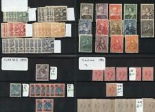 CURACAO: 1873-1899 Collection Used & Unused Examples - 7 Stock Cards (33365)