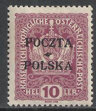 Poland stamps 1919 MI 32 signed  MNH  VF