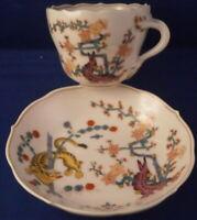 Vintage 20thC Meissen Porcelain Yellow Tiger Cup & Saucer Porzellan Tasse German