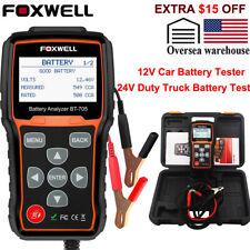 12V 24V Car Battery Load Tester 100-2000CCA Cranking Charging System Scanner US