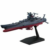 *Space Battleship Yamato 2202 Mecha Collection Space Battleship Yamato Plastic