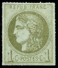 momen: France Stamps #38 Mint OG VF