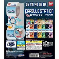 BANDAI 1/12 capsule station VI Gashapon 7 set mini figure capsule toys Japan