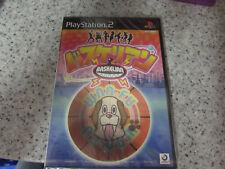 PLAYSTATION 2 PS2 GAME NTSC-J BASKELIAN NEW & SEALED #15