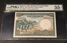 Belgian Congo 10 Francs 1941 Pick 14 PMG 55 EPQ
