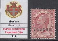 ITALY - SASENO n.1 cv.360$ - MNH** Expertized Cilio SUPER CENTERED