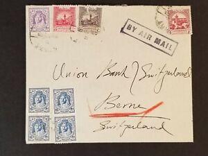 1928 Transjordan Ottoman Bank to Berne Switzerland Multi Franking Air Mail Cover