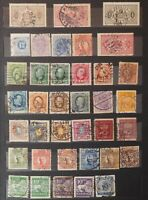 SWEDEN / EARLY STAMPS LOT / 10.