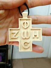 "ZOE PHOS Greek Pectoral Cross 3"""