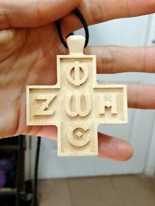 """3"""" ZOE PHOS Greek Wooden Pectoral Cross #1 Religion Believe Soul Peace"""