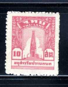 1943 Thailand stamp Thai 10 sat rose car MNH Scarce