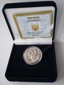 Ukraine Coin hryvnia 2 UAH Cancer рачок 2014 Silver Kids Zodiac Ag 925