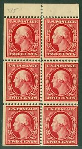EDW1949SELL : USA 1910 Scott #375a Mint Original Gum Hinged. Fresh. Catalog $125