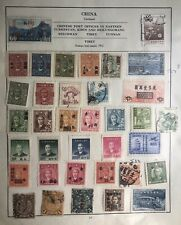 Chinese Stamps On 9 Pages