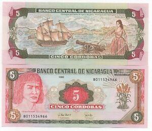 NICARAGUA 5 CORDOBAS 1995 PICK 180 UNC INDIO
