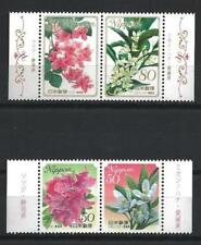 Japon 2011 fleurs préfecture neuf ** 1er choix