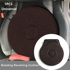 1PC Home Car Seat Rotating Revolving Cushion Memory Swivel Foam Aid Seat Pad Mat