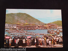 old hk postcard,on 6th June each year,dragon boat races are held for Chu Yuen