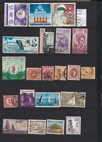 LOT STAMPS EGYPT USED (L25979)