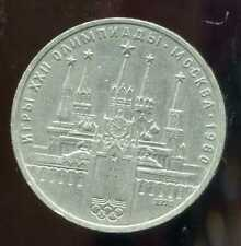 RUSSIE   1 rouble 1978 ( JEUX OLYMPIQUE )