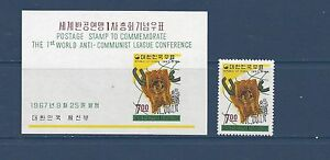 """KOREA - 586-587;586a-587a S/S - MH -1967   """"FREEDOM CENTER & HAND BREAKING CHAIN"""