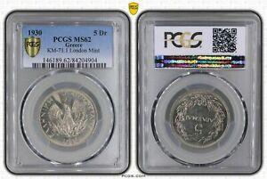 1930 GREECE 5 DRACHMAI  PCGS MS62  BEAUTIFUL NICE LUSTER