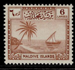MALDIVE ISLANDS GVI SG24, 6l red brown, LH MINT.