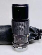 Télé-Objectif Fixe VIVITAR (NIKON AI) 300mm f/5,6 Prime Lens + HOUSSE