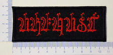 URFAUST 01 red embroidered patch, thermal glue on the back