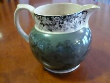 Minton Bone China Creamer Lovely Asian Japanese? Tea Pitcher Early Rare & Unique
