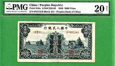 CHINA  P848  S/M#282-63  1000 YUAN  1949    PMG 20   RARE