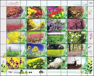 PERSONALIZED SHEET: Dream destinations for flower friends -PS(113)- (MNH)