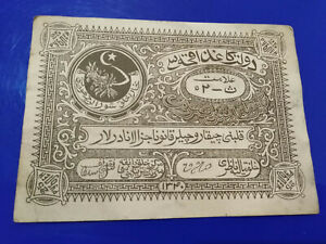 Russia Bukhara 25 Roubles 1922 Old Forgery