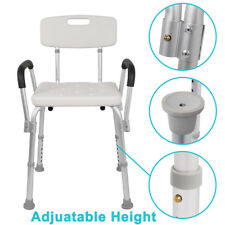 New HeightAdjustable Aluminium Bath Shower Seat Stool Bathroom Chair Disable Aid