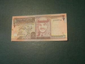 Jordan banknote 1/2 Dinar 1995 !!!!!!