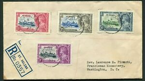 1935 Silver Jubilee St Helena set on a registered  First Day Cover to USA