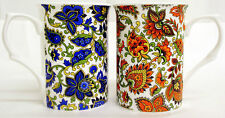 Paisley Mugs Set of 2 Fine Bone China Blue Orange Paisley Mugs Hand Decorated UK
