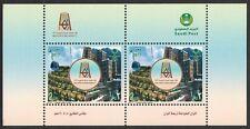 Saudi Arabia Abha Capital of Arab Tourism City Sheet 2017 MNH