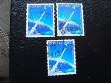 NORVEGE - timbre yvert et tellier n° 1020 x3 obl (A04) stamp norway (E)