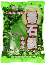 e8f0cfbc3 New 12.3 oz 350g Classic Series Chinese Hard Guava Candy 130 pieces US S/H