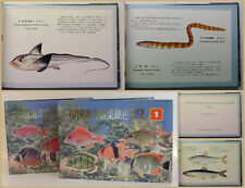 Atlas of the sea fishes of China in live colour. Vols. 1-2 1991 Ichtyologie xy