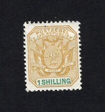 Transvaal 1896 stamp SG#223 MH