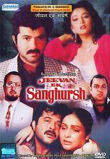 JEEVAN EK SANGHURSH (1990) ANIL KAPOOR, MADHURI DIXIT ~ BOLLYWOOD DVD