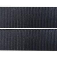 10 m Ripsband 10mm Webband Borte Zierband Nähen Band Scrapbooking Schwarz C246