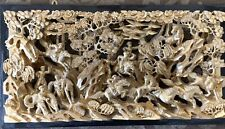 RARE LARGE CHINESE RED GUARDS AND HORSES WOOD CARVED PANEL