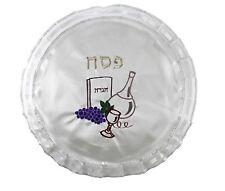 Passover Matzah Cover - Seder Pesach Jewish Holiday Gift - Kiddush Cup Haggadah