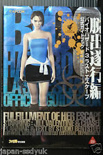 JAPAN Resident Evil 3 Biohazard Nemesis FULFILLMENT OF ESCAPE